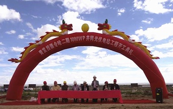 China is to build a concentrated solar power (CSP) plant with a thermal energy storage system in Delingha, the province of Qinghai. Qinghai already contains more than 60% of the Chinese solar photovoltaic installed capacity. Photo credit: SSE